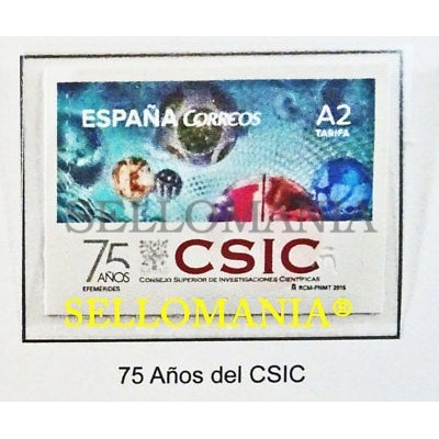 2015 75 ANIVERSARIO DEL CSIC EDIFIL 4931 ** MNH SCIENTIFIC INVESTIGATION TC20469