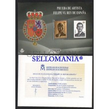 2015 REY FELIPE VI EDIFIL 120 PRUEBA OFICIAL OFFICIAL PROOF SELLO PLATA  TC20473