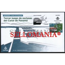 2019 INGENIERIA ENGINEERING CANAL PANAMA CANAL OCEAN SHIP BOAT SPD FDC TC22519