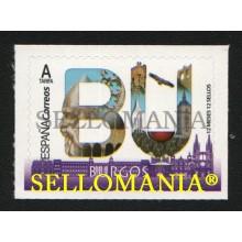 2019 BURGOS 12 MONTHS 12 STAMPS MONASTERIO SANTO DOMINGO SILOS  ** MNH TC22532
