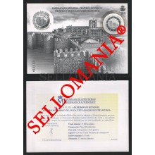 2019 AVILA PATRIMONIO HERITAGE WALLS PRUEBA OFICIAL OFFICIAL PROOF  TC22545