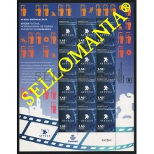 2018 CINEMA CINE FESTIVAL SITGES FANTASY FILM PLIEGO PREMIUM  ** MNH TC22570