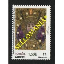 2019 CORONACION VIRGEN DEL ROCIO VIRGIN CORONATION ALMONTE HUELVA EDIFIL 5321 ** MNH TC22593