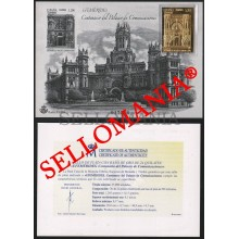 2019 PALACIO COMUNICACIONES COMMUNICATIONS PRUEBA OFICIAL PROOF ** MNH TC22604