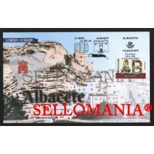 2019 ALBACETE 12 MESES 12 SELLOS MOLINOS DE VIENTO WINDMILLS SPD FDC TC22592