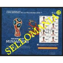 2018 FIFA RUSIA MUNDIAL FUTBOL WORLD WIDE FOOTBALL PLIEGO  5231 ** MNH TC22635