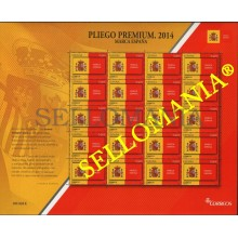 2014 MARCA ESPAÑA ESCUDO SHIELD SPAIN BRAND FLAG PLIEGO 4877 ** MNH TC22652