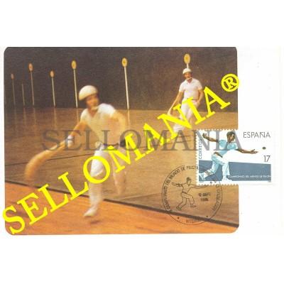 TARJETA MAXIMA CESTA PUNTA PELOTA JAI ALAI HANDBALL VITORIA MAXIMUM CARD TC22657