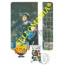 TARJETA MAXIMA ARCONADA FUTBOL FOOTBALL SOCCER GOALKEEPER MAXIMUM CARD TC22660
