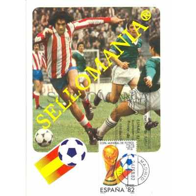 TARJETA MAXIMA RUBEN CANO FUTBOL FOOTBALL PLAYER SOCCER MAXIMUM CARD TC22661