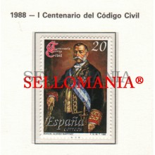 1988 CENTENARY CIVIL CODE CENTENAIRE CODIGO CIVIL  2968 MNH ** TC22840 FR