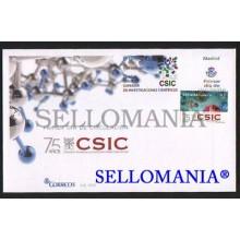 2015 75 ANIVERSARIO CSIC EDIFIL 4931 SPD FDC SCIENTIFIC INVESTIGATION    TC20542
