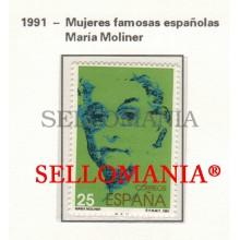 1991 MARIA MOLINER LEXICOGRAFA BIBLIOTECARIA LEXICOGRAPHER EDIFIL 3099 TC22900