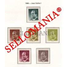 1986 BASICA DEL REY JUAN CARLOS I EDIFIL 2829/34 ** MNH KING MONARCHY    TC11739