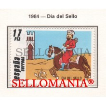 1984 DIA DEL SELLO CORREO ARABE EDIFIL 2774 ** MNH MAIL POSTMAN HORSE   TC11712