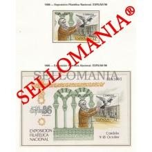 1986 EXFILNA DOVE MAIL CALIPH CORREO CALIFAL PALOMA 2859 SHEET MNH ** TC22926 FR