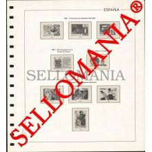 SUPLEMENTO EDIFIL AÑOS 1984 / 86  SELLOS ESPAÑA MONTADO ESTUCHES TRANSPARENTES  TC23507