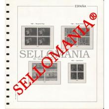 SUPLEMENTO EDIFIL AÑO 1992 BLOQUE 4 SELLOS ESPAÑA MONTADO ESTUCHES TRANSPARENTES  TC23579