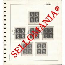 SUPLEMENTO EDIFIL AÑOS 1981 / 82 BLOQUE 4 SELLOS ESPAÑA MONTADO EN TRANSPARENTE  TC23588