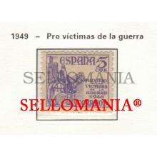 1949 VICTIMAS GUERRA VICTIMES GUERRE VISTIMS WAR EL CID 1062 MNH ** TC23461 FR