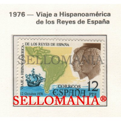 1976 REYES ESPAÑA VIAJE A HISPANOAMERICA  2370 ** MNH  ROIS KINGS SHIPS  TC23130