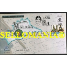 2018 MALAGA 12 MONTHS 12 STAMPS MARIA ZAMBRANO 5193 SPD FDC TC23695