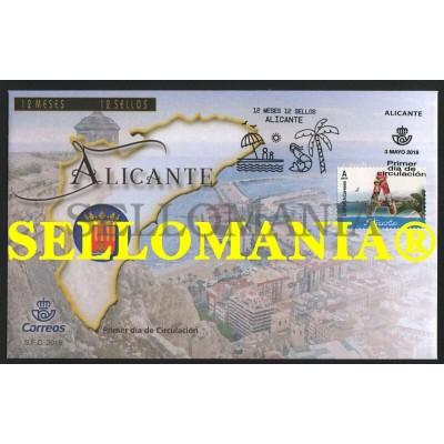 2018 ALICANTE 12 MONTHS 12 STAMPS PLAYMOBIL DAMA DE ELCHE 5189 SPD FDC TC23699