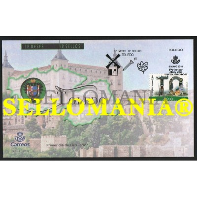 2018 TOLEDO 12 MONTHS 12 STAMPS ALCAZAR MOLINO DE VIENTO 5190 SPD FDC TC23700