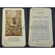 OLD BLESSED OUR LADY OF MOUNT CARMEL HOLY CARD ANDACHTSBILD SANTINI       CC2126