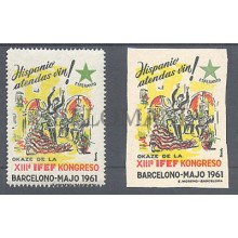1961 ESPERANTO CONGRESO SEVILLANAS FOLKLORE FLAMENCO ** MNH  /  (*) MNG  TC12504