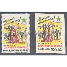 1961 ESPERANTO CONGRESO SEVILLANAS FOLKLORE FLAMENCO ** MNH  /  (*) MNG  TC12505
