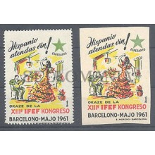 1961 ESPERANTO CONGRESO SEVILLANAS FOLKLORE FLAMENCO ** MNH  /  (*) MNG  TC12506