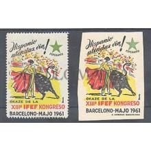 1961 ESPERANTO CONGRESO TOROS TORERO BULLFIGHTER BULLS  ** MNH   (*) MNG TC12508