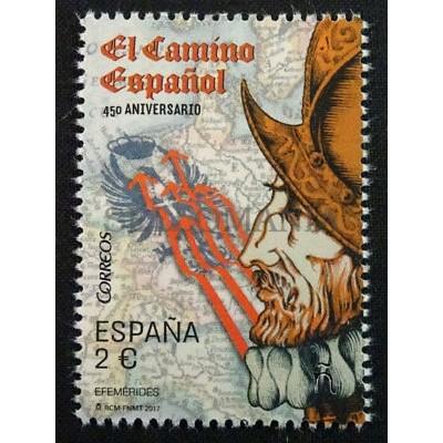 2017 EL CAMINO ESPAÑOL 450 ANIVERSARIO ANNIVERSARY FELIPE II PHILIP II EDIFIL 5124 ** MNH TC20247