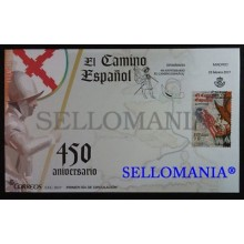 2017 EL CAMINO ESPAÑOL 450 ANIVERSARIO ANNIVERSARY FELIPE II PHILIP II EDIFIL 5124 SPD FDC TC20249