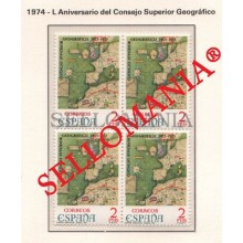 1974 CONSEJO SUPERIOR GEOGRAFICO GEOGRAPHICAL COUNCIL   2172 ** MNH B4 TC21600