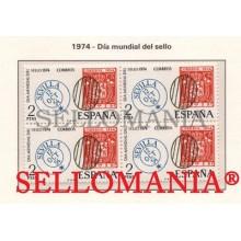 1974 PARRILLA Y FECHADOR SEVILLA POSTMARK POST  EDIFIL 2179 ** MNH B4 TC21602