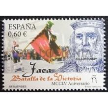 2017 EFEMERIDES BATALLA DE LA VICTORIA JACA BATTLE OF VICTORY HUESCA EDIFIL 5146 ** MNH    TC20341