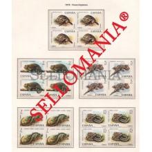 1974 FAUNA ANIMALS TORTOISE CHAMELEON VIPERA TORTUGA  2192/ 96 ** MNH B4 TC21608