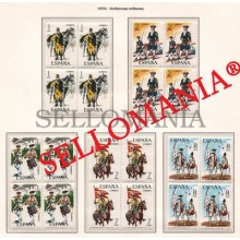 1974 UNIFORMES MILITARES MILITARY UNIFORM ARMY 2197 / 2201 ** MNH B4 TC21609