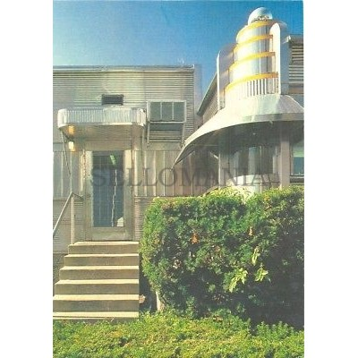 ANTIGUA POSTAL ALUMINIUM IN NORTH AMERICAN ART DECO POSTCARD             TC10885
