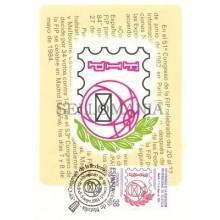 TARJETA MAXIMA CONGRESO FILATELIA ED 2755 MATASELLOS PRIMER DIA MAXIMUM  TC10553