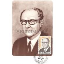 TARJETA MAXIMA ANDORRA 1983 JAUME SANSA NEGUI EDIFIL 173 MAXIMUM CARD    TC10603