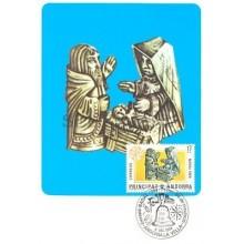 TARJETA MAXIMA ANDORRA 1983 NAVIDAD PESEBRE EDIFIL 183 MAXIMUM CARD      TC10612