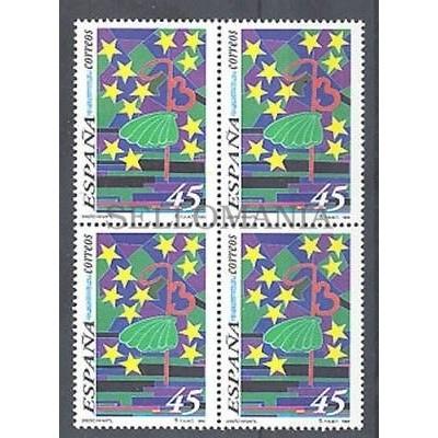 1993 DISEÑO INFANTIL EL CAMINO DE SANTIAGO EDIFIL 3269 ** MNH B4 TC12218