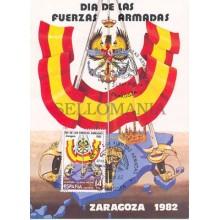 TARJETA MAXIMA DIA DE LAS FUERZAS ARMADAS EDIFIL 2659 ARMY MAXIMUM CARD  TC11778