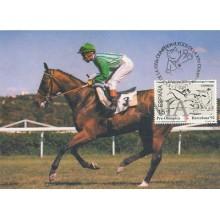 TARJETA MAXIMA HIPICA BARCELONA 92 EDIFIL 3104 HORSE MAXIMUM CARD TC11861