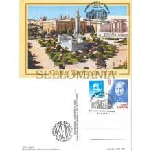 TARJETA CONMEMORATIVA EXPOSICION TACITA DE PLATA CADIZ EDIFIL 2326       TC11884