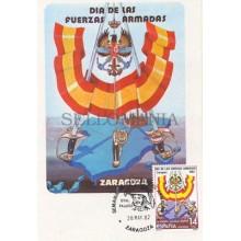 TARJETA MAXIMA DIA DE LAS FUERZAS ARMADAS EDIFIL 2659 ARMY MAXIMUM CARD  TC11891
