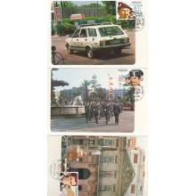 TARJETA MAXIMA CUERPOS SEGURIDAD ESTADO EDIFIL 2692/94 1983 MAXIMUM CARD TC11900